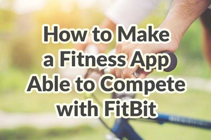 How to make a fitness app able to compete with Fitbit