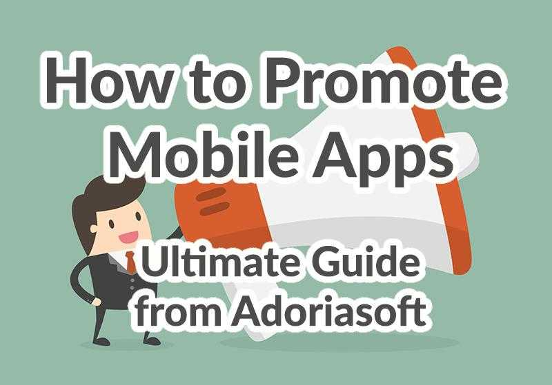 How to Promote Mobile Apps Ultimate Guide from Adoriasoft