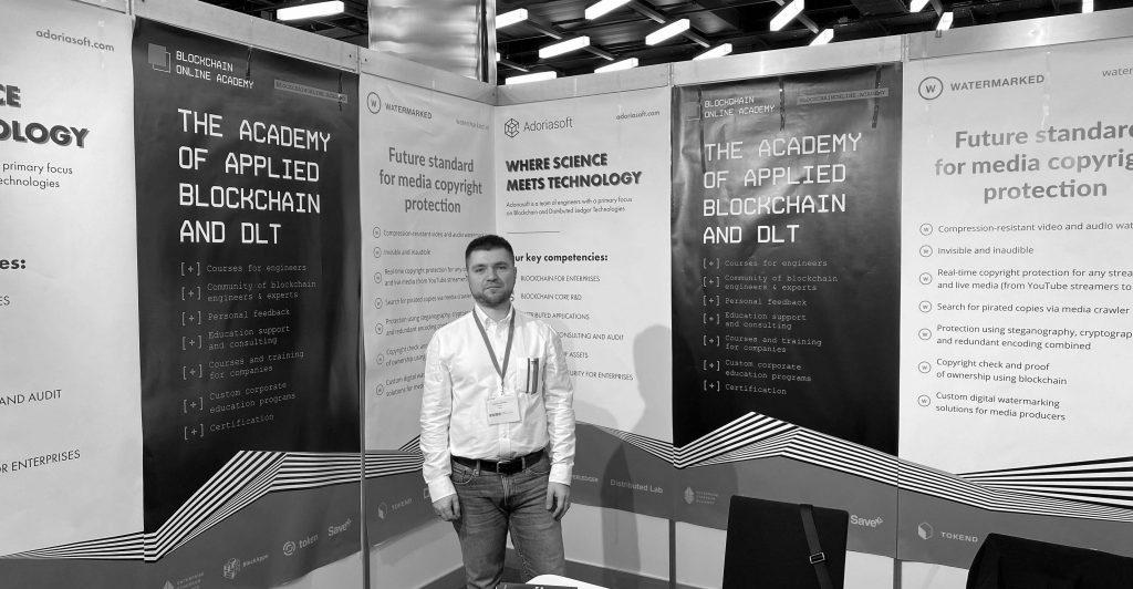 Adoriasoft visits Geneva Blockchain Congress